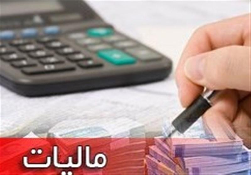 وعده مساعدت سازمان مالیاتی درباره جرائم مالیاتی اصناف + سند