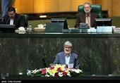 دومین روز جلسه رای اعتماد به وزرای پیشنهادی دولت دوازدهم