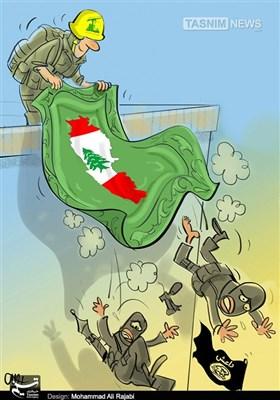 کاریکاتور/ پاکسازی عرسال از لوث تروریستها