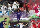 8 مهاجم برتر AFC