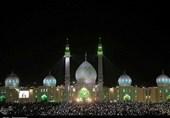 مراسم بزرگداشت شهید حججی/مسجد جمکران