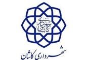 شهردار کاشان: بودجه سازمان فرهنگی ورزشی شهرداری 40 میلیارد ریال است