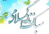 دو شاخصه انسان مؤمن در کلام امام رضا(ع)