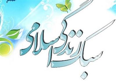 تمدید مهلت ارسال آثار به اولین جشنواره  ملی کتاب سال برتر «سبک زندگی اسلامی»