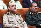 آذرافروز ارشد نظامی اصفهان