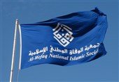 جمعیة الوفاق: الشعب یرفض ارتماء النظام البحرینی فی احضان الکیان الصهیونی