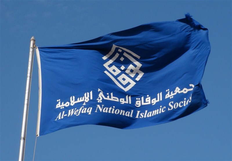 Al-Wefaq Calls on Int'l Community to Help End Desecration of Clerics in Bahrain