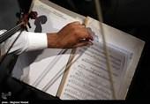 نوازنده قدیمی ارکستر سمفونیک تهران درگذشت