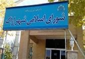 یکی از کاندیداهای شهرداری اراک انصراف داد