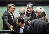 سومین کارت زرد مجلس برای وزیر فرهنگ و ارشاد اسلامی