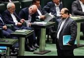 سومین روز جلسه رای اعتماد به وزرای پیشنهادی دولت دوازدهم