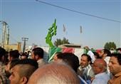 تشییع پیکر پاک شهید سجاد باوی از شهدای مدافع حرم شهرستان کارون