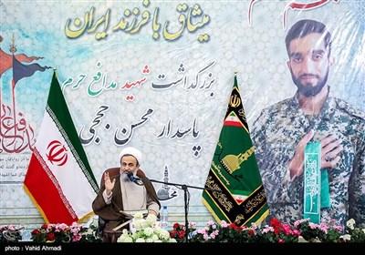 بزرگداشت شهید مدافع حرم محسن حججی