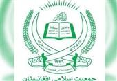 حمایت حزب جمعیت اسلامی افغانستان از تشکیل «دولت موقت»