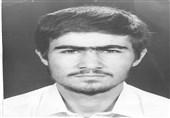 شهید مسعود عظیمی