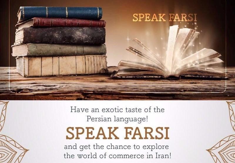 اقامة ورشة علمیة لتنمیة مهارات اللغة الفارسیة فی مسقط بتعاون ایرانی - عمانی