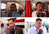 سوریه/نمایشگاه بین المللی/کنار خبر