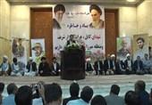 مراسم تجلیل از شهدای جهان اسلام در حرم امام راحل برگزار شد
