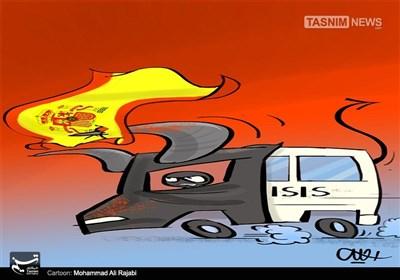 کاریکاتور/ گاوبازی داعش در اسپانیا !