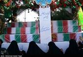 خوزستان|قصه 16 سال غربت یادمان شهدای گمنام دزفول/ مسئولان همچنان در حال پاسکاری