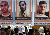 جوانان ناپدید شده فلسطینی 2015
