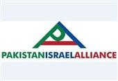پاکستان اسرائیل الائنس