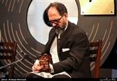 محفل شب آواز ایرانی
