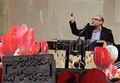 قم| مدیریت جهادی شهید زینالدین مورد توجه مسئولان قرار گیرد