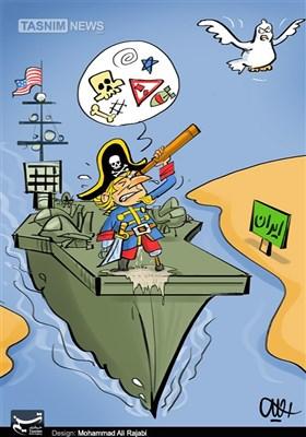 کاریکاتور/ شرور گستاخ در خلیج فارس!