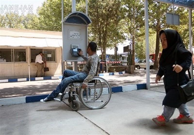 انجمن معلولان در نیر راهاندازی میشود