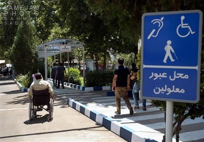 کلیدواژه همدلی مسئولان، راهحل برونرفت از مشکلات معلولان اصفهانی