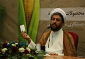 «تراریخت» در ایران 5 اشکال مبنایی دارد/ صفآرایی کارشناسان متعهد بیوتکنولوژی در برابر صهیونیستها