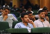 نشست سالیانه اتحادیه انجمنهای اسلامی دانشجویان مستقل