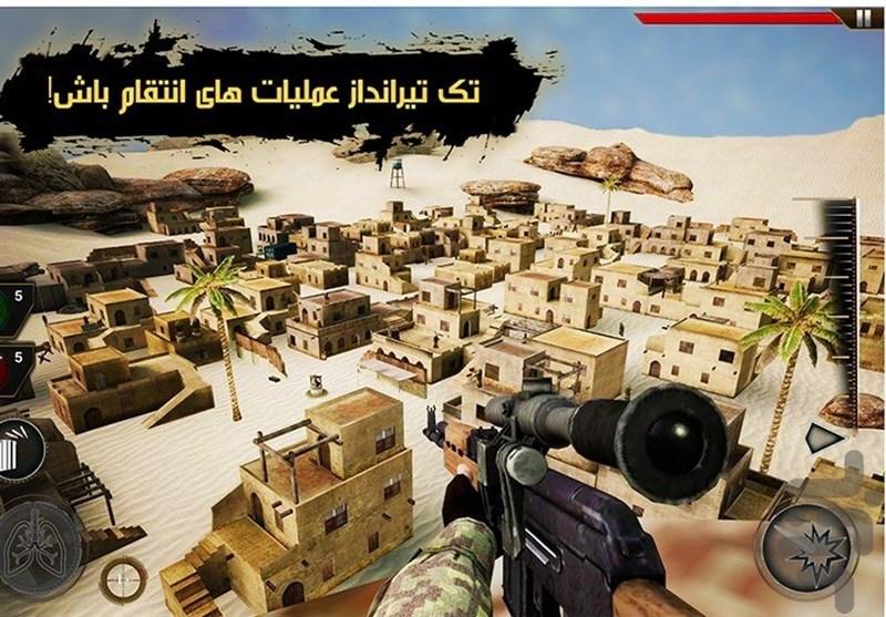 مبرمجون إیرانیون یصممون لعبة تحاکی الحرب ضد الإرهاب التکفیری