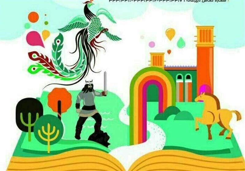 اردبیل میزبان بیست و یکمین جشنواره بینالمللی قصهگویی شد