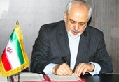 Iran Calls for Immediate End to Violence against Muslims in Myanmar