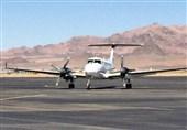 قرارداد 9.9 میلیون دلاری با آلمان برای خرید هواپیمای فلایت چک