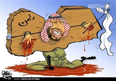 بن سلمان کا یمن جنگ میں اعتراف شکست !!!