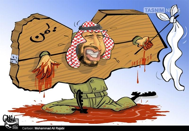 Image result for Yemen WAR CARTOON