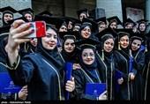 دانشگاههای ایران به روایت آمار و ارقام