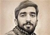 پیکر شهید حججی چهارشنبه تشییع میشود