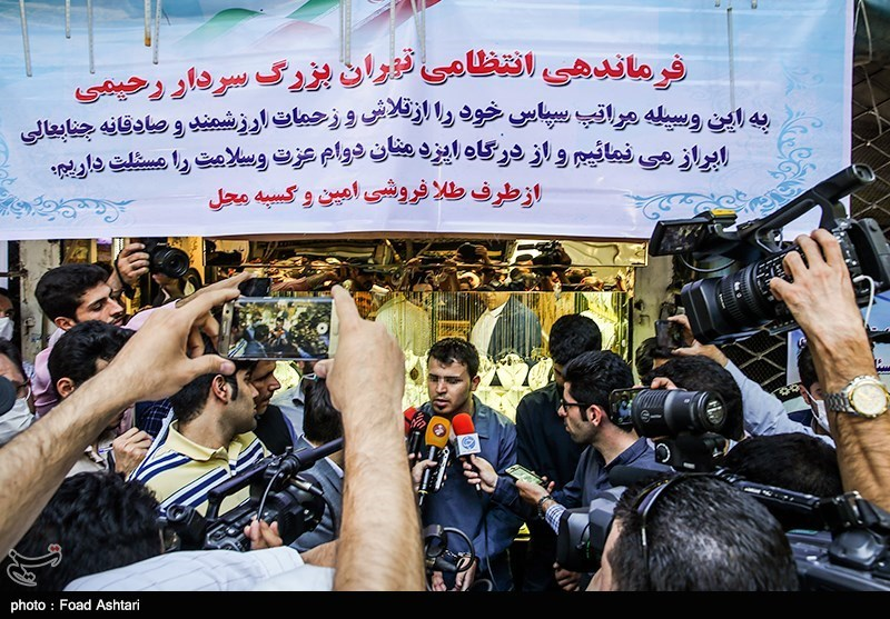https://newsmedia.tasnimnews.com/Tasnim/Uploaded/Image/1396/06/01/1396060114515070911733074.jpg