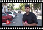 غزه/نزدیکی حماس به ایران/کنار خبر