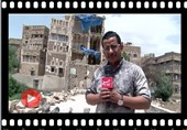 یمن/نابسامانی اوضاع/کنار خبر