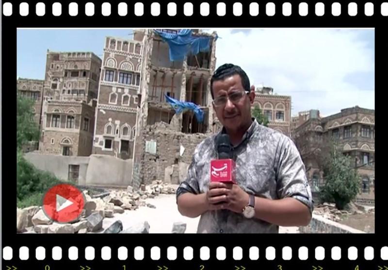 بالفیدیو..سیدة یمنیة تروی لتسنیم معاناتها خلال اعوام العدوان السعودی