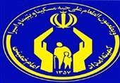 2400 مددجو از استان البرز با کمک خیران به مشهد مقدس اعزام شدند