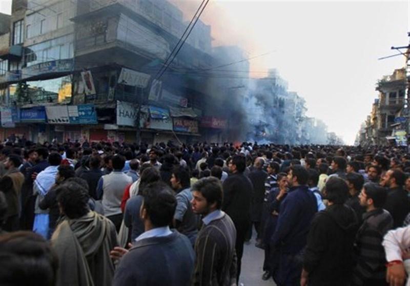 راجہ بازار
