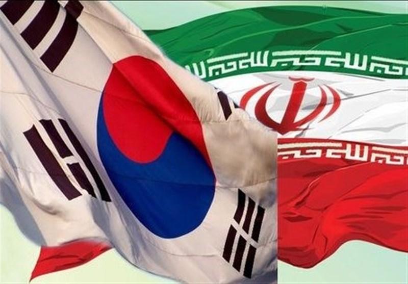 ایران اور جنوبی کوریا کے درمیان 8 ارب یورو کا تاریخی معاہدہ