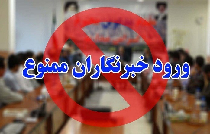 برخورد نامناسب مدیرعامل توزیع برق یزد با خبرنگاران؛ آیا وزیر نیرو خبر دارد؟