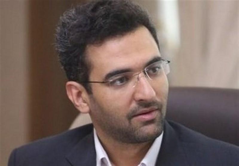آذری جهرمی: ادامه فعالیت تلگرام منوط به حذف موارد تروریستی است